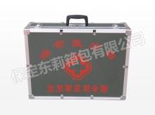 上海医疗箱