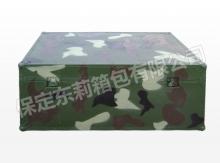 上海军用铝箱